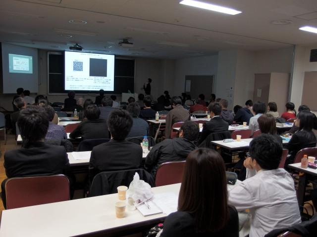 第2回 日本細胞性粘菌学会例会 -...